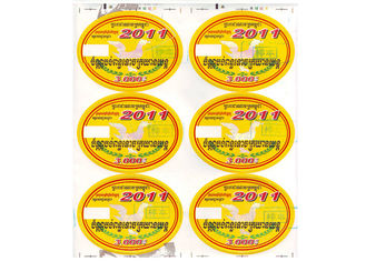 China Highly Fitted Anti Counterfeit Sticker With Firm Code Spurting For Annual Ticket supplier