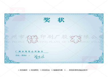 School Company Degree Printing Services Various Colors Hologram Hot Stamping Foil