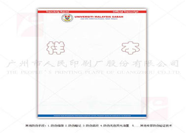 Endurable Eco Friendly Custom Certificate Printing 4 Color Offset Optional Cover Size