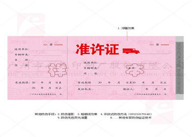 Security Paper Diploma Certificate Printing , Offset Printing Hardcover Book Printing
