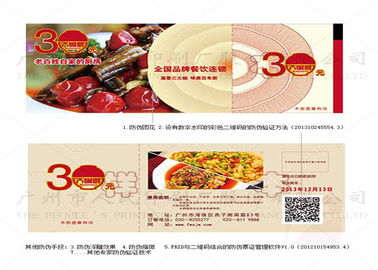 Caiye Design Event Ticket Printing Services , Event Ticket Printing For Loyalty System