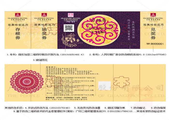 waterproof concert event ticket printing services serial number