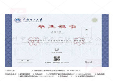 China Customized Honor Diploma Certificate Printing , European Standard Award Certificate Printing distributor