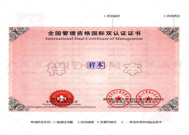 China Gold Printing Logo Professional Certificate Printing With PU A4 Blue Diploma Cover distributor