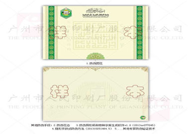 China Durable Diploma Certificate Printing , Hot Stamping Degree Certificate Printing distributor