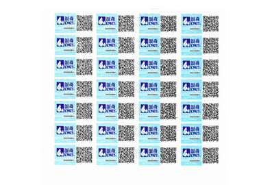 China High Security 2d Barcode Sticker , 80g Gloss Paper Adhesive Glue Labels distributor
