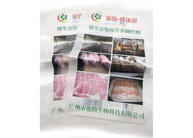 China Food Grade Material Opaque 3 Side Seal Pouch For Meat With Bottom Open distributor